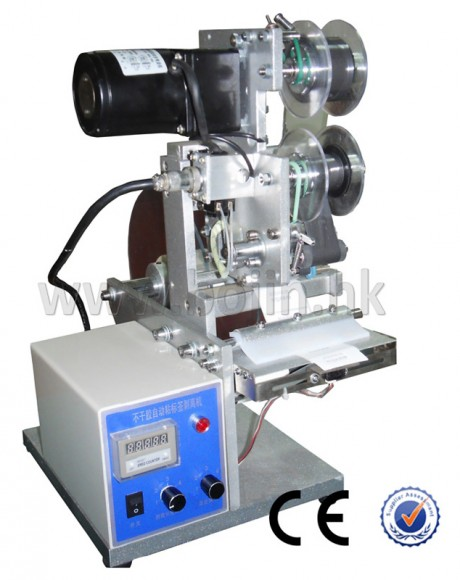 AL-1180D Auto Label Dispenser