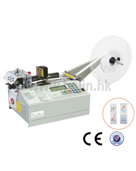 BJ-6H Fabric Tape Cutting Machine