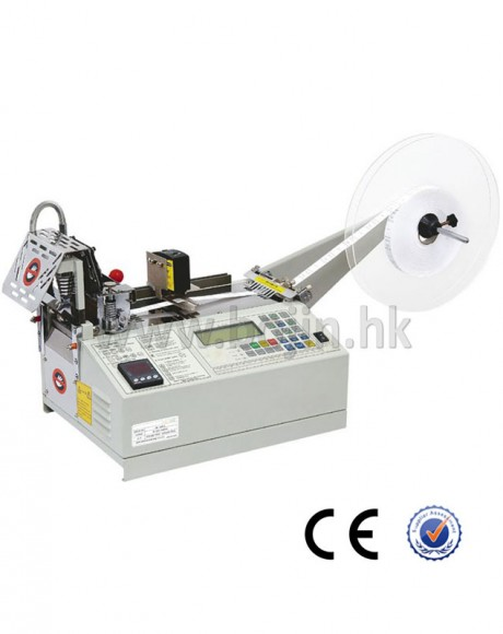 BJ-08R Cold, Hot cutting &Thermal infrared Label Cutting Machine