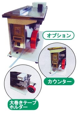 BJ-P2 L-Clip Box Sealing Machine