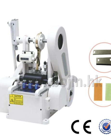 Tape cutter (Cold knife) BJ-511