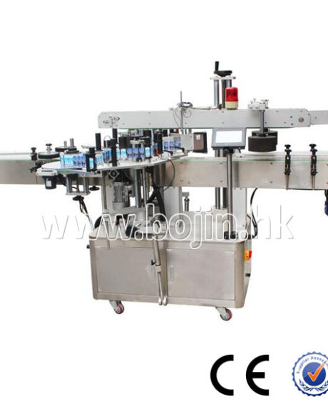 Double sides fully automatic labeling machine BJ-V300