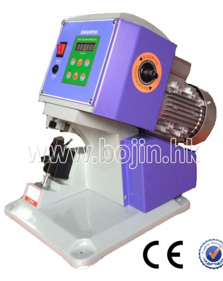 Copper linking machine BJ-246M