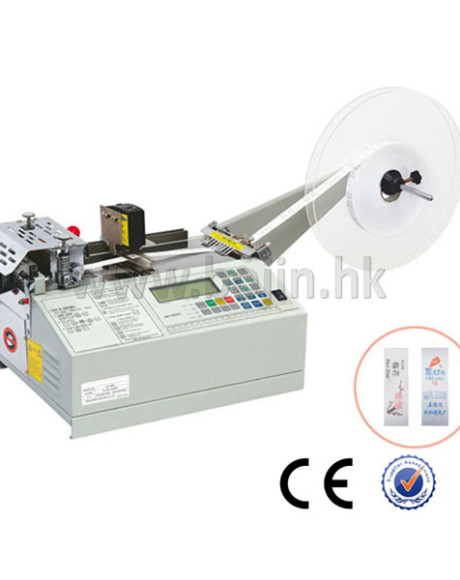 Infrared label cutting machine BJ-06H