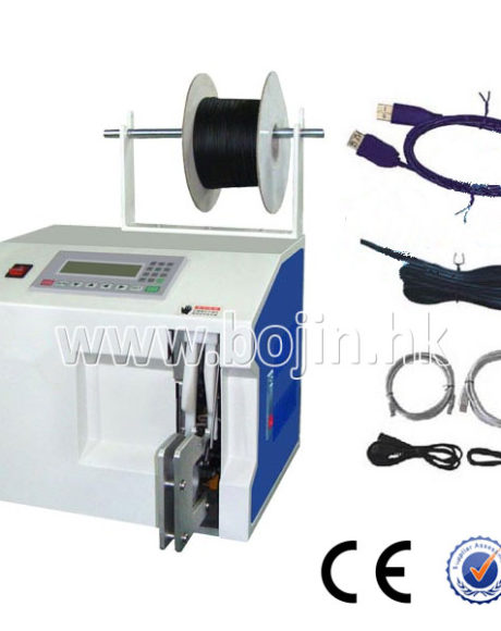 BJ-508 Cable Twist Packing Machine