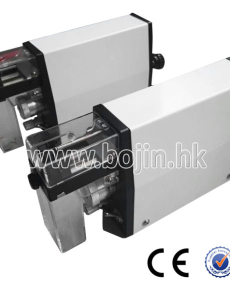 Magnetic Pneumatic Wire Stripping Machine BJ-0320