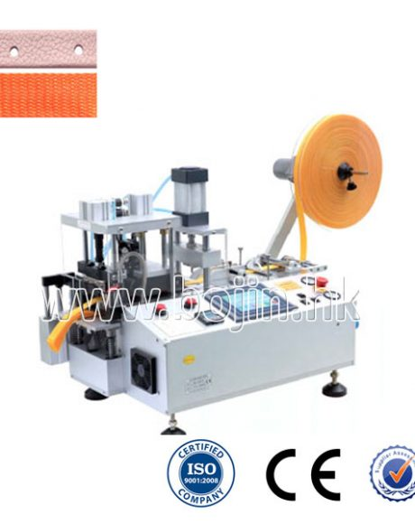 Auto-cutting Machine(Multi-function, Cold Cutter) BJ-150L