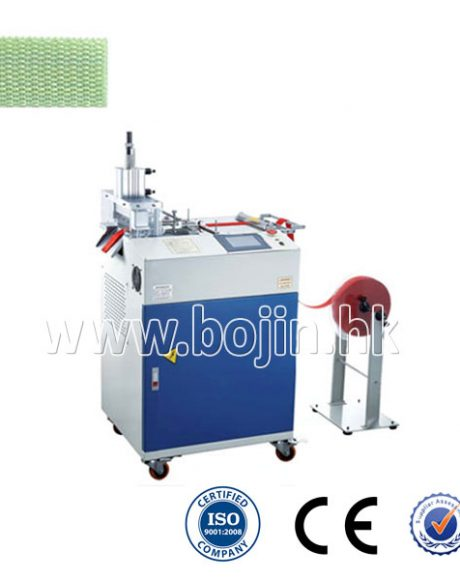 Ultrasonic Cutting Machine (Right Angle) BJ-2100