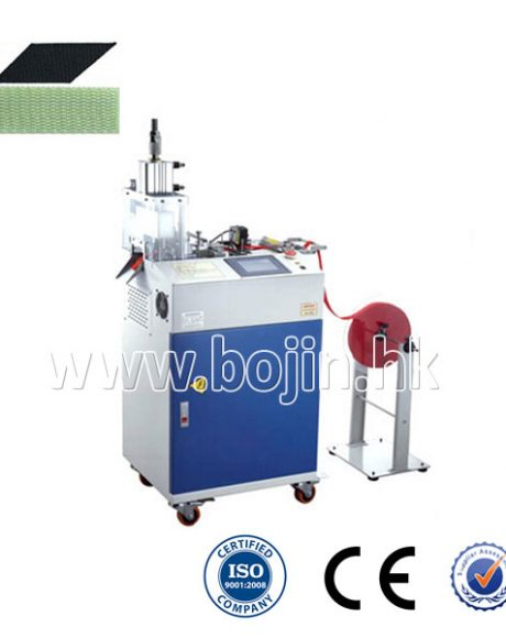 Ultrasonic Cutting Machine (Right Angle/Bevel) BJ-2200
