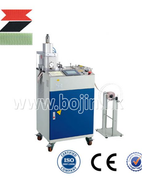 Ultrasonic Cutting Machine (Auto-change knife) BJ-2400