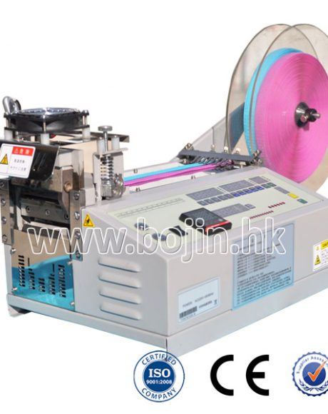 Label cutting machine with cold & hot cutting BJ-07N